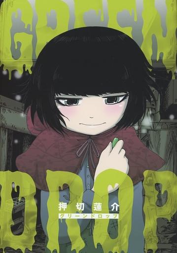 オリジナル GREEN DROP / カイキドロップ ZHORO64084image