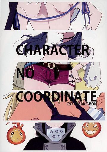 オリジナル CHARACTER NO COORDINATE / toi_et_moi ZHORO64135image