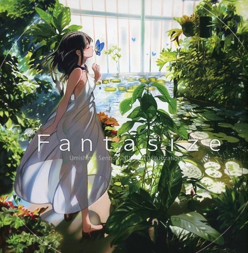 オリジナル Fantasize / うなぎのおみせ  ZHORO64394image