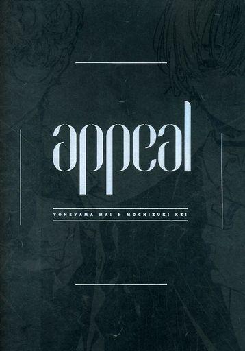 オリジナル appeal / 生け贄 ZHORO64761image