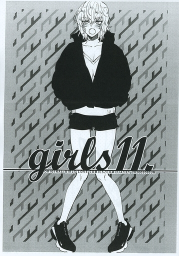 オリジナル 【コピー誌】girls 11. / アーシアン ZHORO64765image