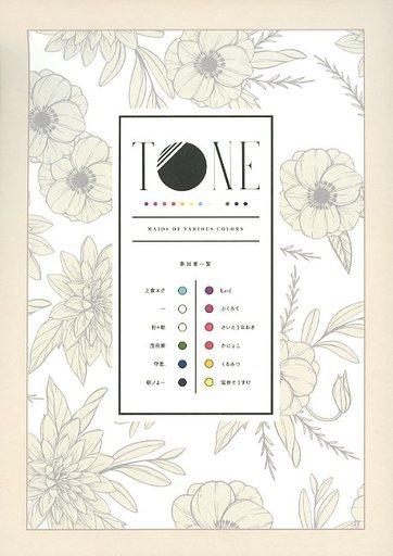 オリジナル TONE / KURUKURU  ZHORO65295image