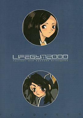 【中古】男性向一般同人誌 <<オリジナル>> LIFE GYM 2000 / ICE BRAND