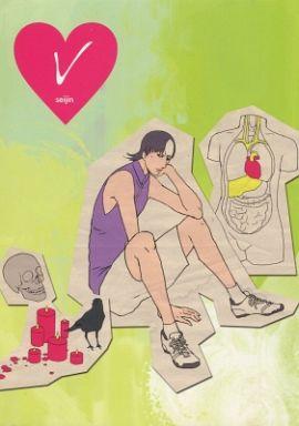 <<テニスの王子様>> V (不知火知弥、甲斐裕次郎、知念寛) / 成人