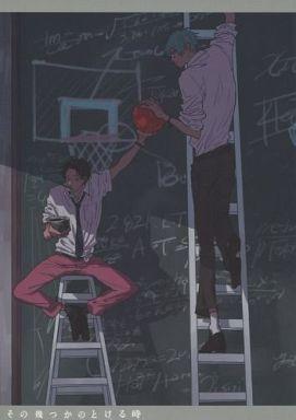 【中古】一般向け 女性・ボーイズラブ同人誌 <<黒子のバスケ>> その幾つかのとける時 (緑間真太郎、高尾和成) / こってり