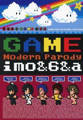 【中古】一般向け 女性・ボーイズラブ同人誌 <<落第忍者乱太郎>> GAME (六年生) / では、くばります。
