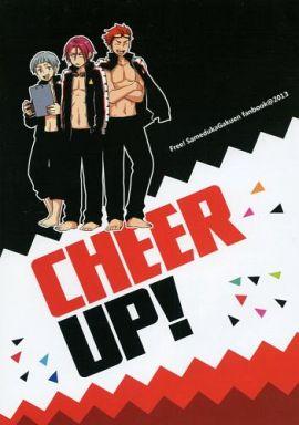 【中古】一般向け 女性・ボーイズラブ同人誌 <<Free!>> Cheer up! (松岡凛) / ARARAGI