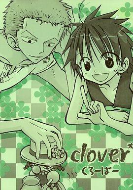 <<ワンピース>> clover*くろーばー (ゾロ×ルフィ&オールキャスト) / ZeZe隊