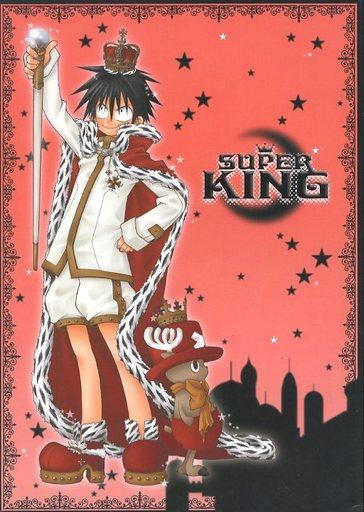 <<ワンピース>> SUPER KING / ぺんぎん探偵団 PENGUIN