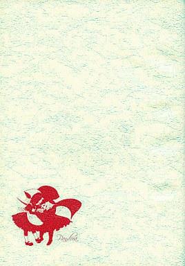 【中古】一般向け 女性・ボーイズラブ同人誌 <<ヘタリア>> Pandora (神聖ローマ、ちびたりあ) / COLOR