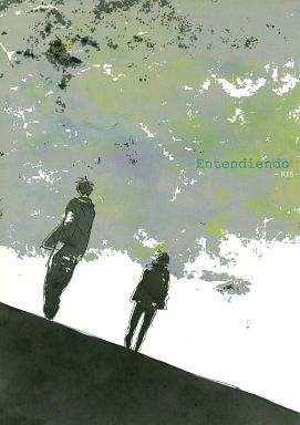 【中古】一般向け 女性・ボーイズラブ同人誌 <<ヘタリア>> Entendiendo (アントーニョ×ロヴィーノ) / えくるこった