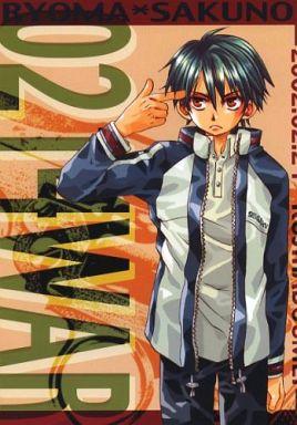 <<テニスの王子様>> 0214WAR (越前リョーマ、竜崎桜乃) / KUJIRA同盟