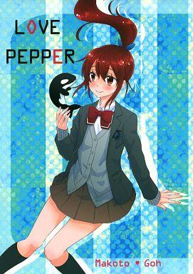 【中古】一般向け 女性・ボーイズラブ同人誌 <<Free!>> LOVE PEPPER (松岡江、橘真琴) / ぴんくまかろん