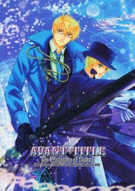 【中古】一般向け 女性・ボーイズラブ同人誌 <<ヘタリア>> AVANT TITLE The Chronicles of Suits II (アルフレッド×アーサー) / 紫宸殿(SHISINDEN)