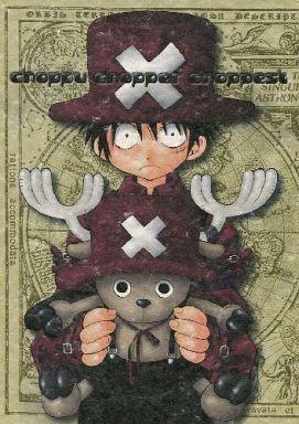 <<ワンピース>> choppu chopper choppest (オールキャラ) / ぺんぎん探偵団