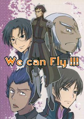 <<コードギアス>> We can Fly!!! (藤堂鏡志朗、四聖剣) / 上々天気