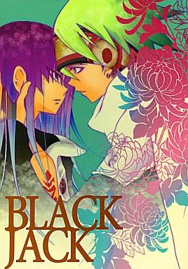 【中古】 <<D.gray-man>> BLACK JACK (ラビ×神田) / さくらや/HIRO