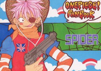 <<ワンピース>> SPIDER (ゾロ×ルフィ) / HYSTERIC MACHINE GUN