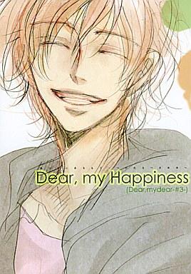 【中古】 <<ガンダム00>> Dear,my Happiness (ロックオン×アレルヤ、ハレルヤ) / モノロギスト