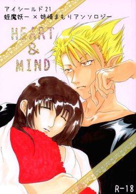 アイシールド21>> HEART&MIND ...