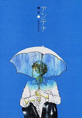 【中古】 <<おおきく振りかぶって>> アンテナ (阿部隆也×三橋廉) / モモ