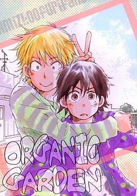 【中古】 <<おおきく振りかぶって>> ORGANIC GARDEN (浜田良郎×泉孝介) / DATTO!