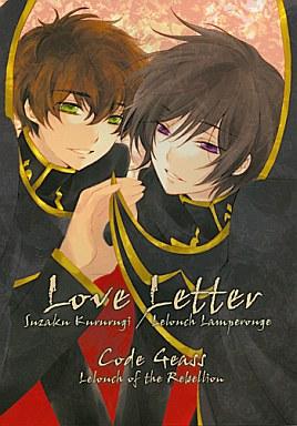 【中古】 <<コードギアス>> Love Letter ラブレター (スザク×ルルーシュ) / プロト