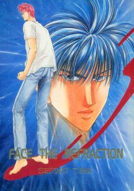 <<スラムダンク>> FACE THE REFRACTION SECOND TIME (流川楓×桜木花道) / PROMENADE COMPANY