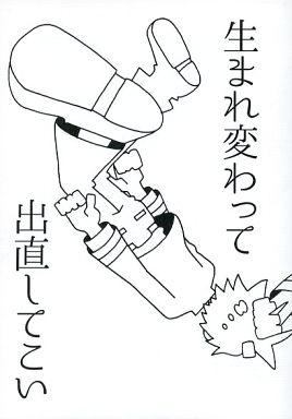 黒子のバスケ>> 【コピー誌】生...