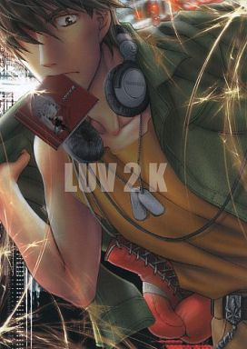 <<その他アニメ・漫画>> LUV 2 K (木村達也) / JUST!×HEART