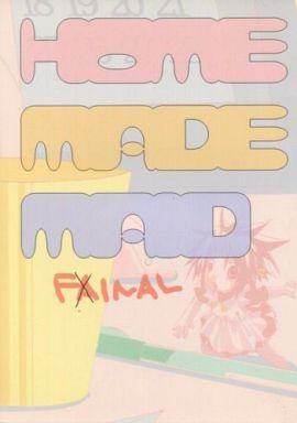 <<少年ジャンプ>> HOME MADE MAID FINAL (牛尾御門×子津忠之介) / ねこはさ