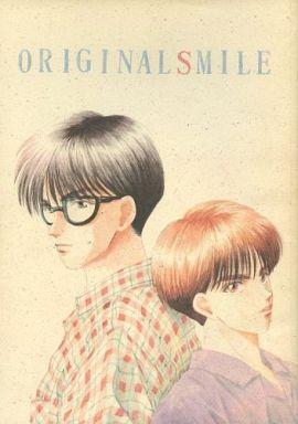 <<スラムダンク>> ORIGINAL SMILE (花形透×藤真健司) / おやじ