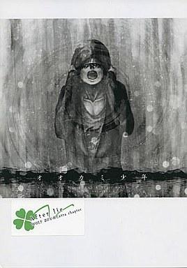 【中古】一般向け 女性・ボーイズラブ同人誌 <<名探偵コナン>> オオカミ少年 ?after lie? (黒羽快斗、工藤新一) / 泥コッペリア