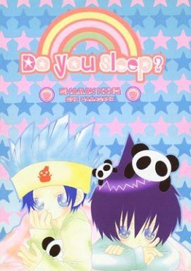 <<シャーマンキング>> Do you sleep? (ホロホロ×道蓮、麻倉葉、阿弥陀丸) / 飛行石