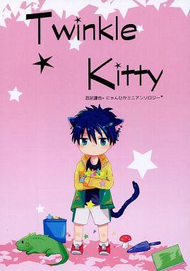 <<テニスの王子様>> Twinkle Kitty (忍足謙也×財前光) / OP*GC