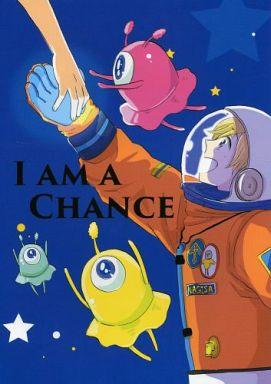 【中古】一般向け 女性・ボーイズラブ同人誌 <<Free!>> I AM A CHANCE (葉月渚、竜ヶ崎怜) / ARARAGI