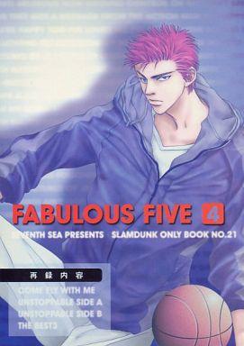スラムダンク FABULOUS FIVE 4 / SEVENTH SEA(FLOURISH)/ASHES TO AHES
