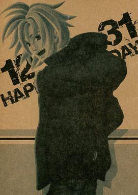【中古】一般向け 女性・ボーイズラブ同人誌 <<アイシールド21>> 1231 (水町健悟) / 爺