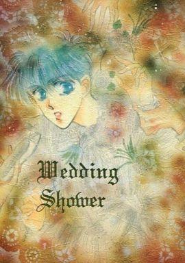 <<鎧伝サムライトルーパー>> Wedding Shower (伊達征士×羽柴当麻) / YAROW CO;