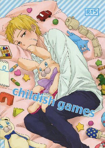 <<少年ジャンプ>> childish games (夏目慎太郎×神崎一) / mog