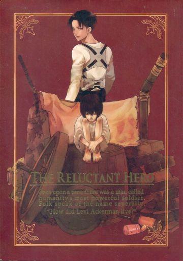 【中古】一般向け 女性・ボーイズラブ同人誌 <<進撃の巨人>> THE RELUCTANT HERO (リヴァイ、ケニー、ファーラン) / ふじま屋