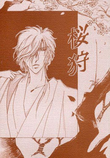 鎧伝サムライトルーパー>> 桜狩 ...
