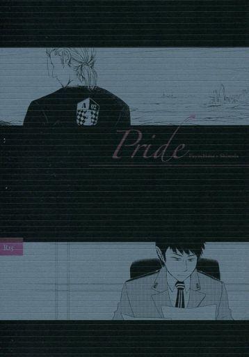 <<ワールドトリガー>> Pride (冬島慎次×忍田真史) / ぐるり