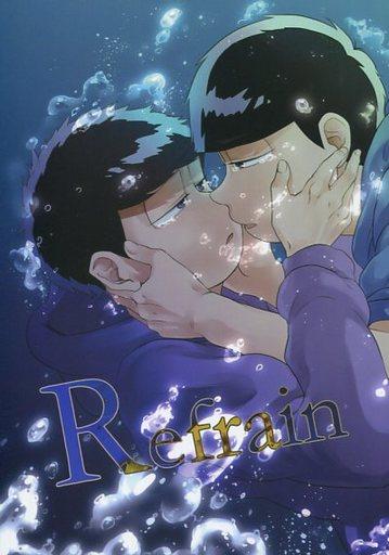 【中古】一般向け 女性・ボーイズラブ同人誌 <<おそ松さん>> Refrain (カラ松×一松) / 翔く☆マカロン