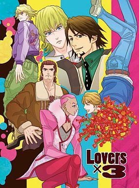 【中古】一般向け 女性・ボーイズラブ同人誌 <<TIGER&BUNNY(タイガー&バニー)>> Lovers×3 (ネイサン×キース) / アマみや食堂