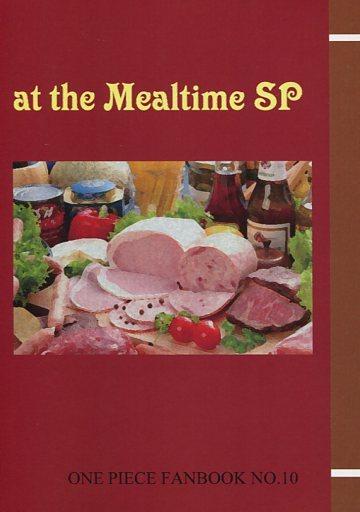 <<ワンピース>> at the Mealtime SP (オーガー、ティーチ、ラフィット、バージェス) / 灰殻堂