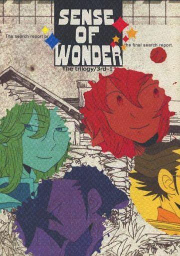 <<遊戯王>> SENSE OF WONDER (三沢大地、藤原優介、万丈目準) / その先塩田を左