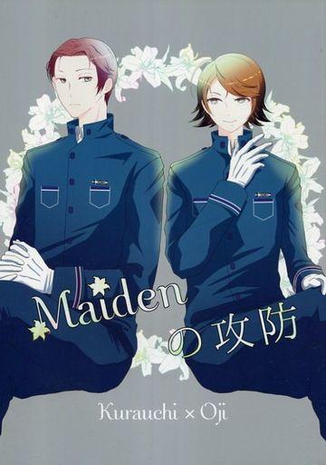 <<ワールドトリガー>> Maidenの攻防 (蔵内一紀×王子一彰) / おっくう