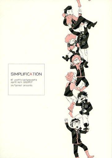 <<ワールドトリガー>> SIMPLIFICATION (当真勇、荒船哲次、水上敏志) / zmc
