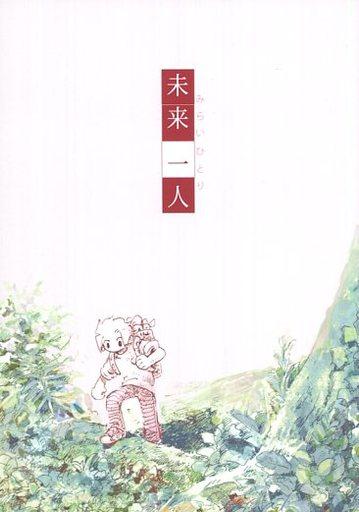 ワールドトリガー 未来一人 (迅悠一、ヒュース) / ココバコ(cocobaco)